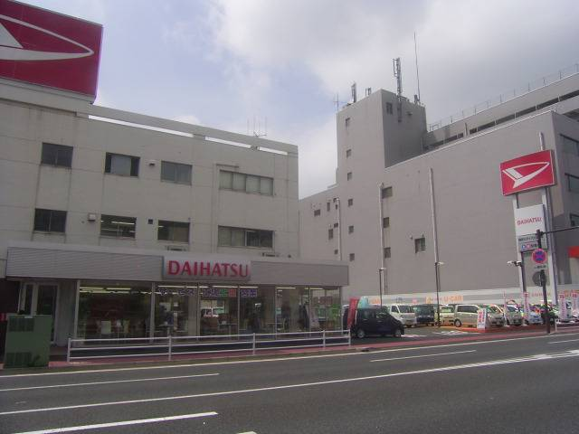 [神奈川県]神奈川ダイハツ販売株式会社 U−CAR根岸