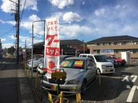 (有)ネットモーターズ横浜