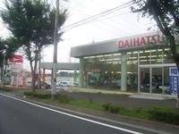 神奈川ダイハツ販売株式会社 U−CAR戸塚泉