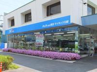 神奈川トヨタ自動車 ジョイパーク川崎