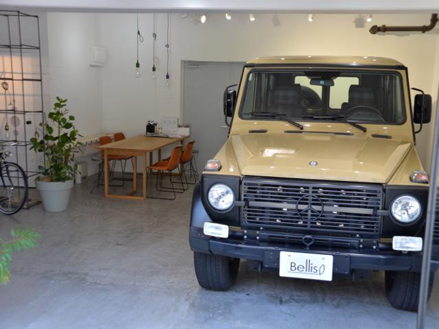 Bellis(ベリス)では高品質でお洒落な輸入車を販売する小さな車屋です。