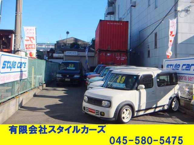 [神奈川県]有限会社スタイルカーズ