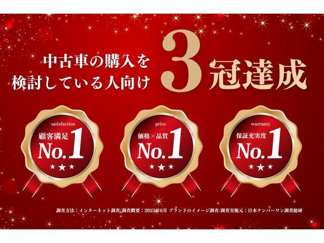 お車・各種保険の全てをお任せください!販売から納車後の事故対応まで他にはない安心感をお約束致します!