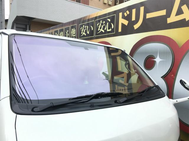 高機能ガラス・断熱フィルム施工は大変効果が高くオススメです。