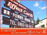 株式会社エフェクトカーズIII