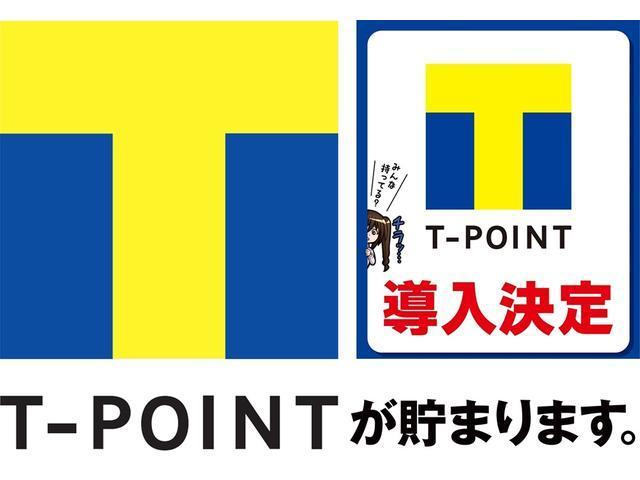 T−POINT導入店です。ポンとが貯まりお得ですよ♪詳細はスタッフまでお問合せ下さい。