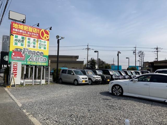 [神奈川県]株式会社ピースオート