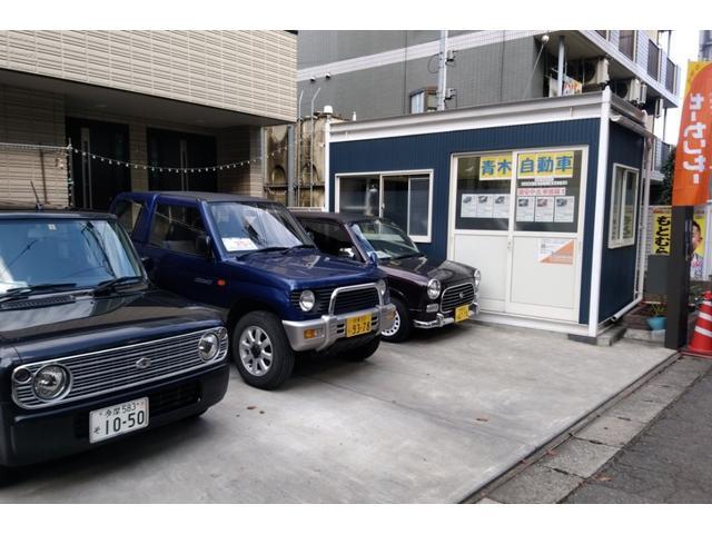 [神奈川県]青木自動車