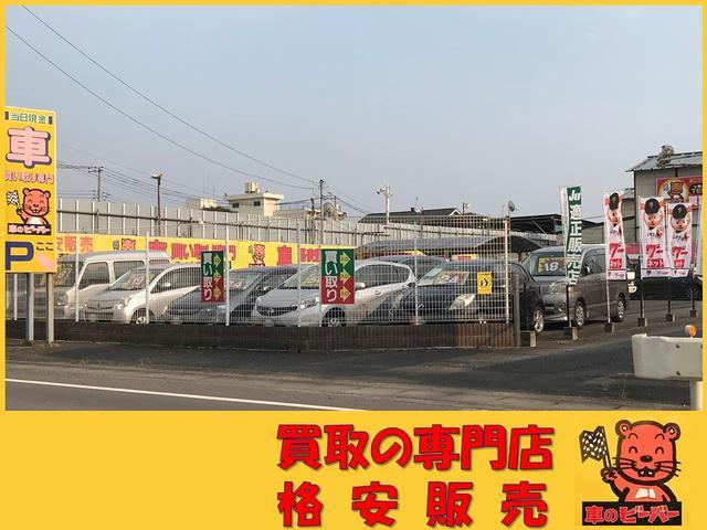車のビーバー川越店 (株)エヌケープラザの店舗画像