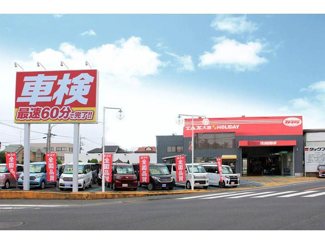 [埼玉県]タックス大宮 (株)高須自動車