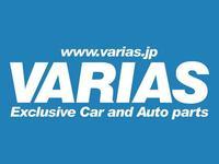 VARIAS (有)バリアス