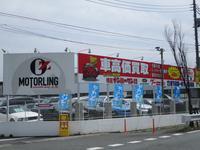 OZ MOTORLING 本店