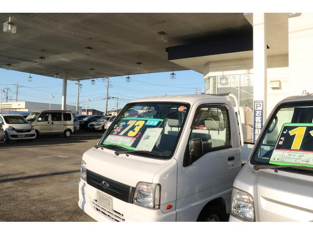 [埼玉県]埼玉スバル自動車(株) カースポット熊谷