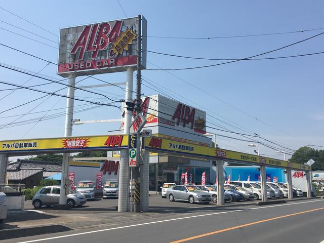 [埼玉県]アルバ自動車販売株式会社 本社