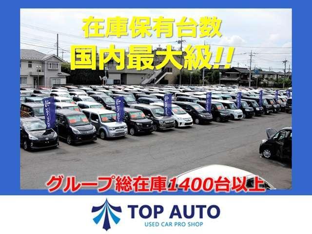 上尾店は軽自動車&コンパクトカー専門店!店頭在庫400台以上です!