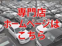 CSオートディーラー 埼玉岩槻インター店 セレナ専門店
