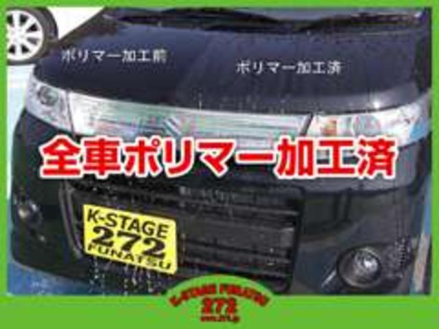 船津自動車販売 鶴ヶ島若葉店 JU適正販売店 K-STAGE272(3枚目)