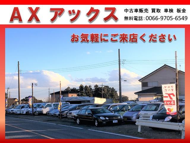 50万円以下のワンボックスからセダン・スポーツカー・軽自動車まで多彩に取り揃えております。