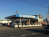 (有)伊奈マイカーランド 桶川店