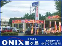 ONIX鶴ヶ島
