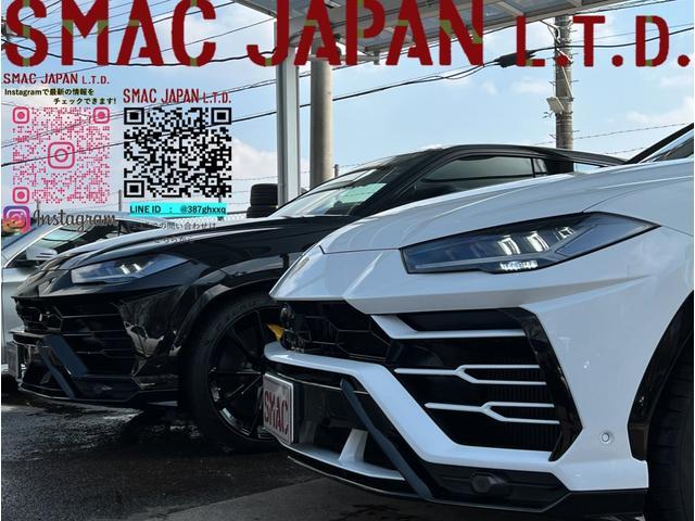 株式会社SMAC JAPAN (スマックジャパン)の店舗画像