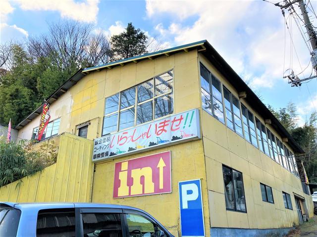 【環2木下板金】木下鈑金塗装工業所は昭和51年開業してから40年!