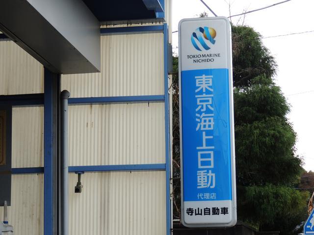 東京海上日動正規代理店です!保険のことならお任せ下さい。知識豊富なスタッフが対応いたします。