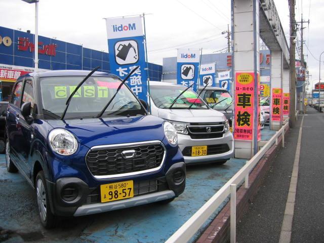 未使用車・Uカーもジャンボな展示場に多数展示しています。