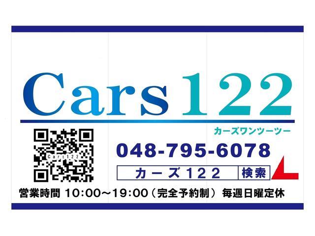 カーズ122埼玉・蓮田岩槻バイパス店 200系ハイエース中古車専門店の店舗画像