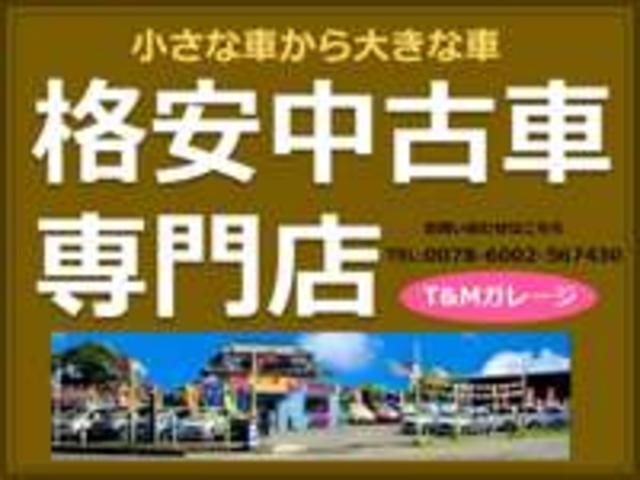 [埼玉県]コンパクトカー専門 T&Mガレージ 富士見店