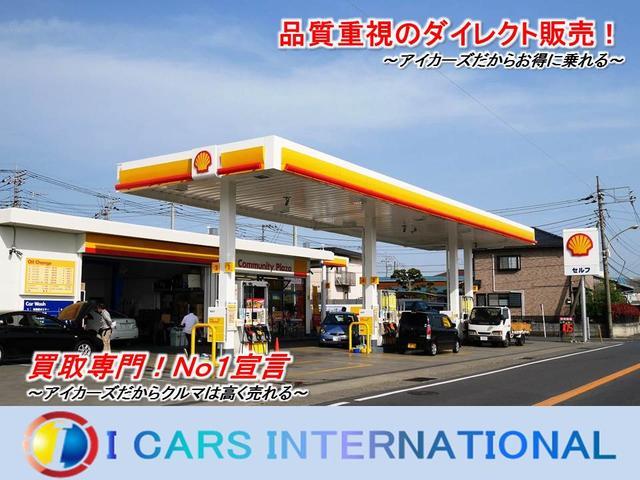 [埼玉県]市川石油株式会社 I CARS INTERNATIONAL
