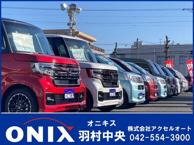 東京都羽村市栄町にあり交差点の角地で大変分かりやすく入りやすい店舗となっております。