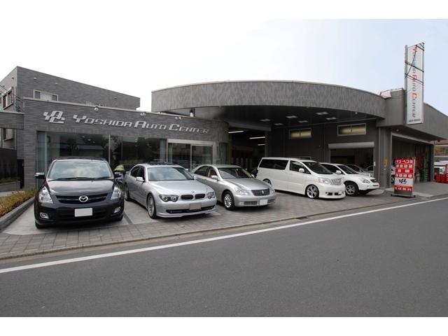 [埼玉県]ヨシダオートセンター株式会社