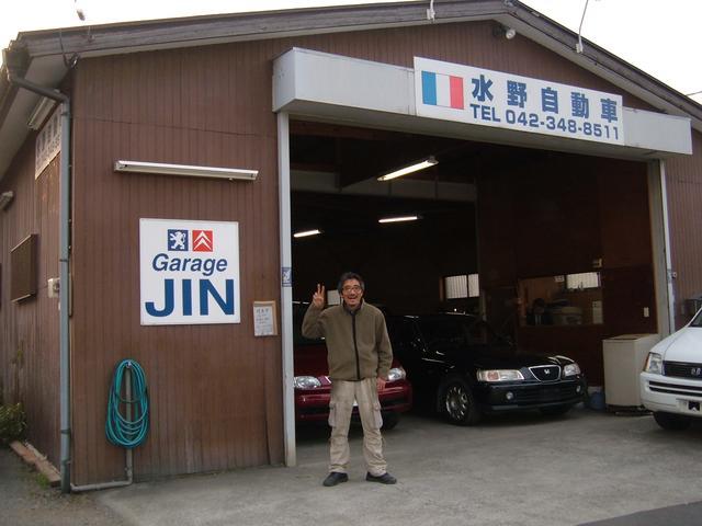 [東京都]Garage JIN (有)水野自動車