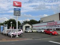 カースクエア プライム (有)吉沢自動車