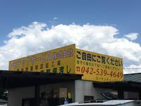 トモテックサービス(株)
