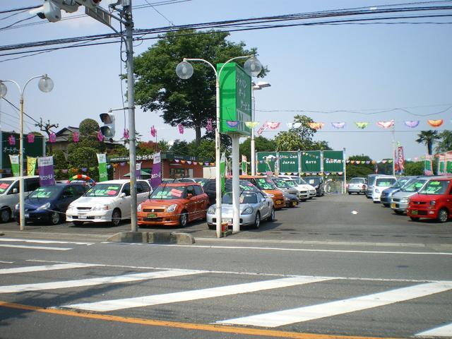 ジャパンオートサービス株式会社の店舗画像