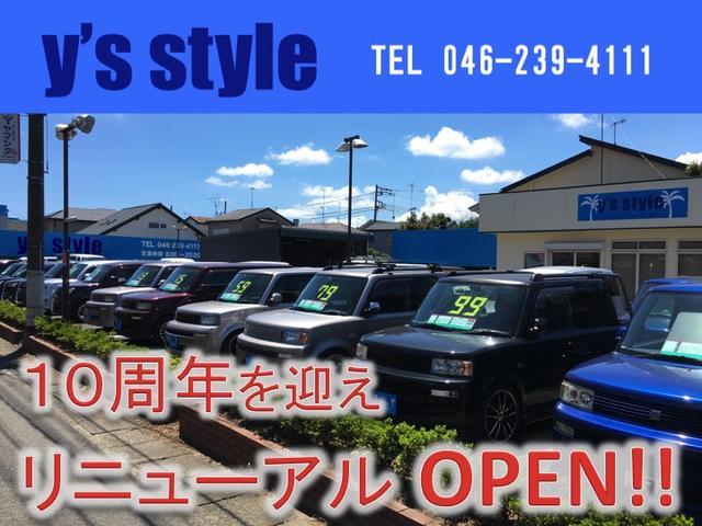 [神奈川県]株式会社y's style