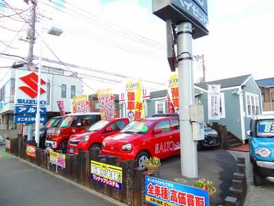 軽自動車を中心に展示しております。