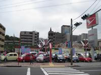 ダイハツ東京販売(株) U−CAR多摩センター
