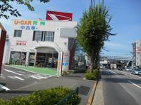 ダイハツ東京販売(株) U−CAR青梅