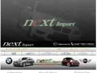 株式会社next import ディーラー車・無事故車専門店