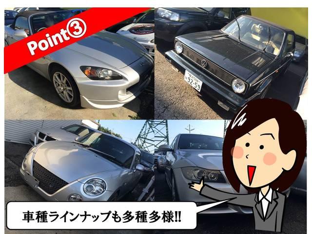 レトロな輸入車から最新のスポーツカーまで多種多様!横浜オートにしかない車両など掘り出し物も…