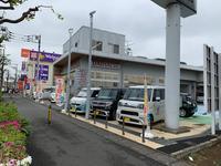 神奈川ダイハツ販売株式会社 多摩店