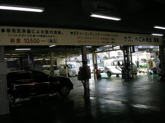 整備工場内部1