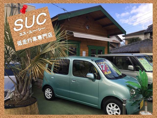 [千葉県]高品質・低走行車専門店 SUC