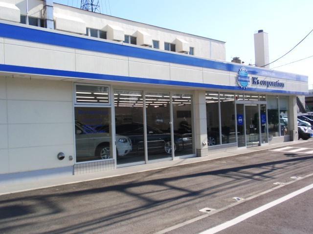 [神奈川県]K'sコーポレーション (株)ケイズコーポレーション
