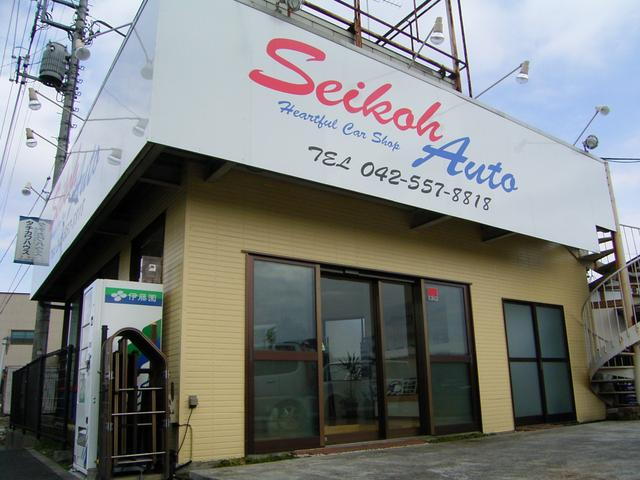 [東京都]Seikoh Auto (セイコーオート)