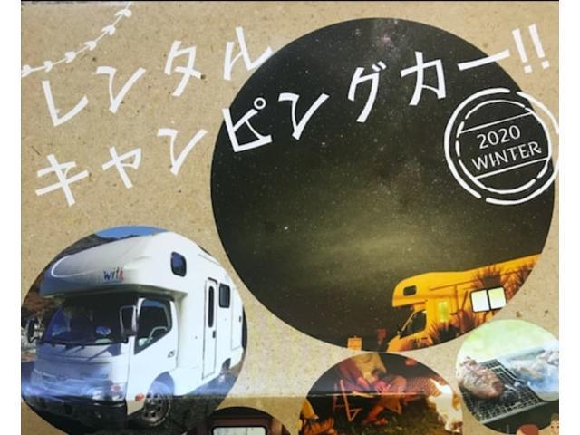 [神奈川県]JOINT JAPAN