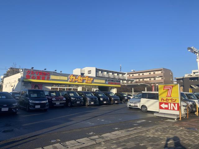 カーセブン多摩ニュータウン店の店舗画像